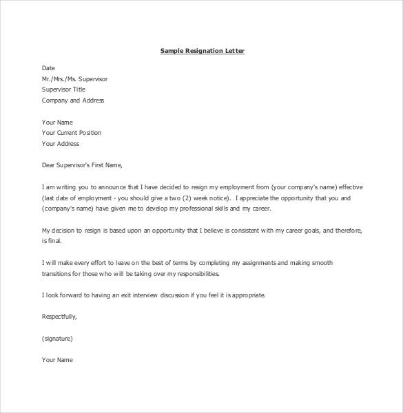 how to write a resignation email